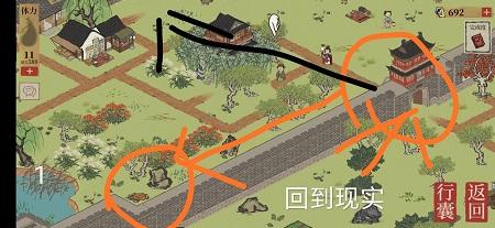 江南百景图阊门宝箱钥匙位置大全