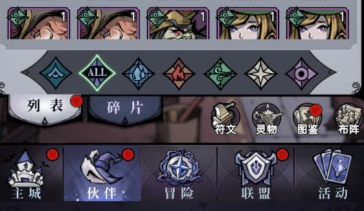 魔镜物语森林迷宫紫金宝箱获取攻略