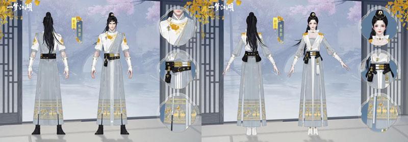 《一梦江湖》全新外观曝光,换新衣骑羊驼!