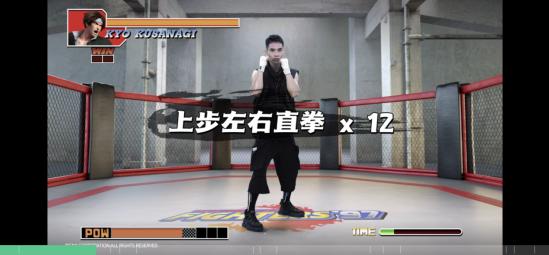 Keep联合SNK推出首款《拳皇97》联名健身课