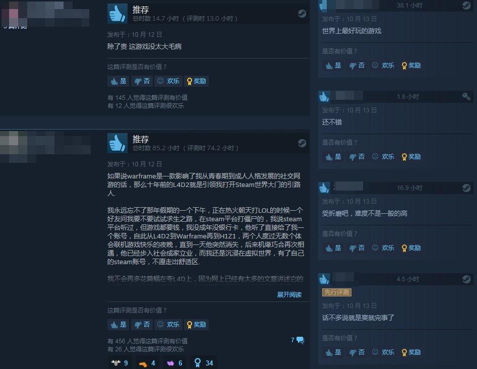 《喋血复仇》已在Steam上发售 获玩家特别好评